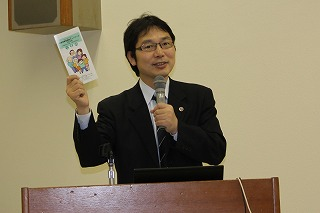 京都消費者問題セミナー写真2.jpg