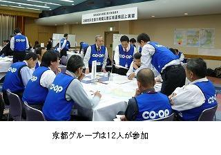 20110124zujouensyuu.jpg