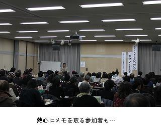 20110128_syoku.jpg