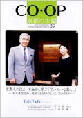 160420_89_hyoshi2.jpg
