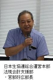 160921_rijikanji1.jpg