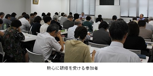 160921_rijikanji2.jpg