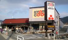 kyoto-coop.png