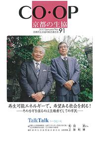 170217_91_hyoshi.png