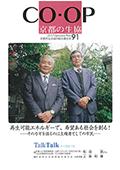 170217_91_hyoshi2.png