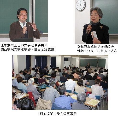170415_hibakusyasyomei.jpg