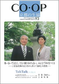1708-93_hyoshi.jpg