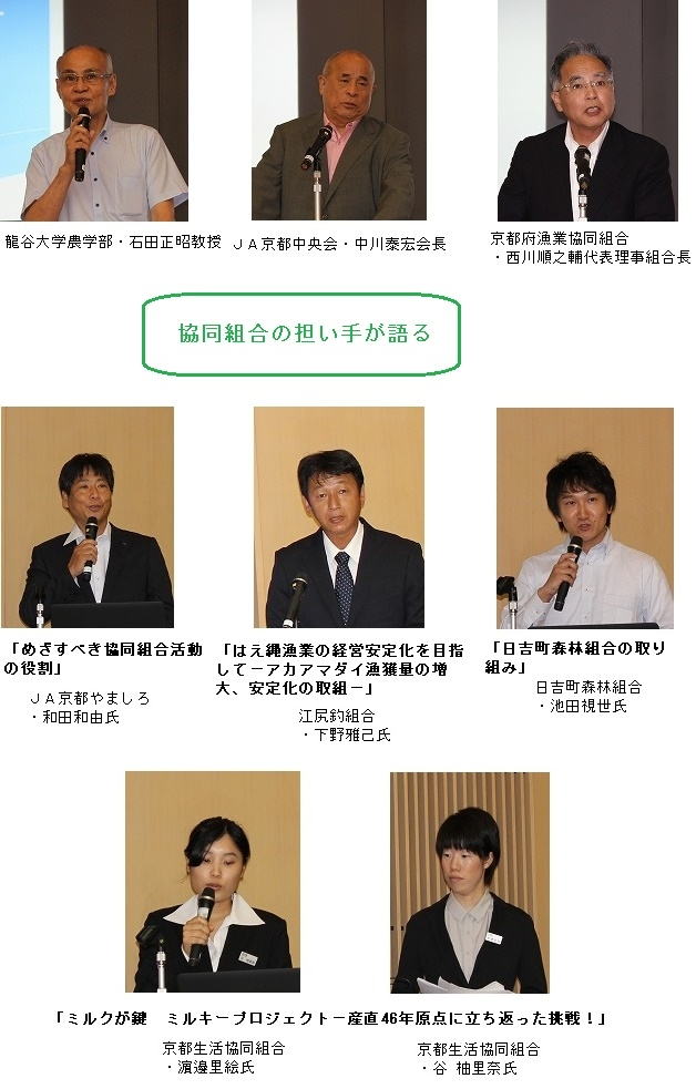 170802_kyoudou1.jpg