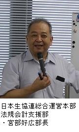 170926_kanji.jpg