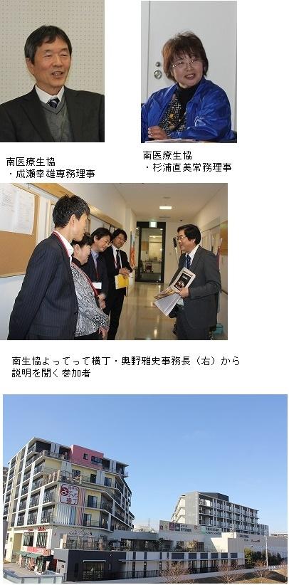 171220_minamiiryou.jpg