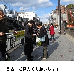 180113_syomei.jpg