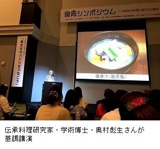 18080_syokuiku.jpg