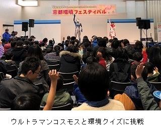 191207_kannkyou1.jpg