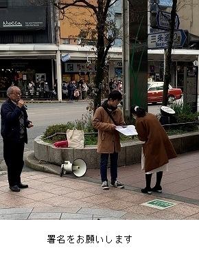 200118_syomei.jpg