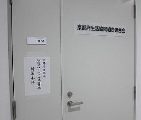 20200625_taisakuhonbu.jpg