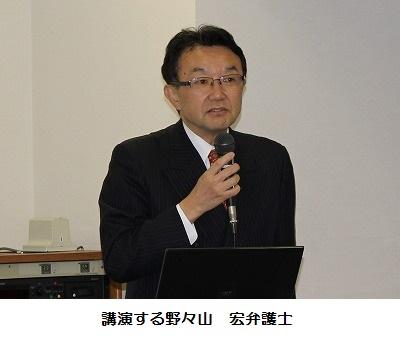 IMG_7693nonoyama.jpg