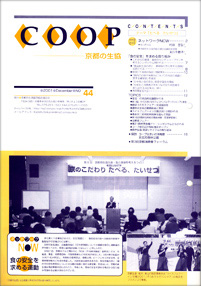 100216_44_hyoshi.jpg