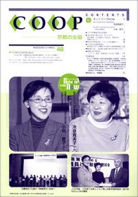 100216_48_hyoshi.jpg