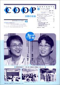 100216_49_hyoshi.jpg