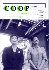 100216_53_hyoshi.jpg