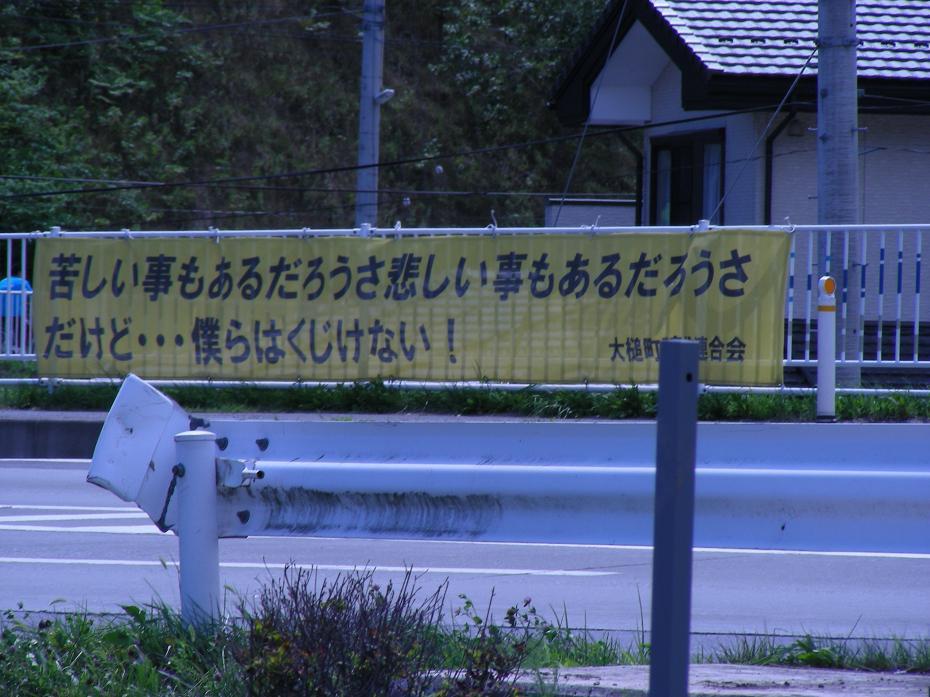 110819_ootuchichou.JPG
