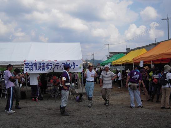 120829_ujishi.JPG