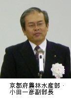 121110_syokuikuforaum1.jpg