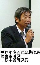 121112_syokuhinnhyouji1.jpg