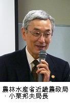 121112_syokuhinnhyouji2.jpg