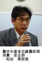 121112_syokuhinnhyouji4.jpg