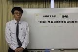 130724_onishi.jpg.jpg