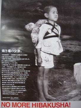 130809_nagasaki.jpg