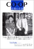 130903_c81-hyoshi_03.jpg