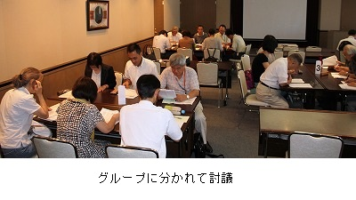 140819_kaijou.jpg