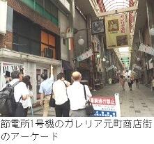 140905_fukui.jpg.jpg