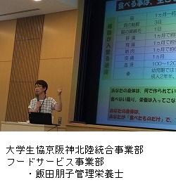 140916_sikifukouza.jpg