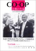 150107_85_hyoshi_02.jpg