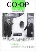150410_86_hyoshi2.jpg