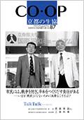 150817_87_hyoshi2.jpg