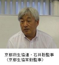 150903_kanji.jpg
