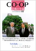 160205_88_hyoshi2.jpg