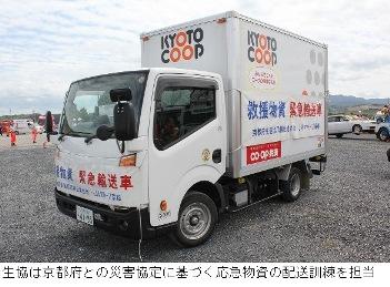 1bosai_0831.jpg.jpg
