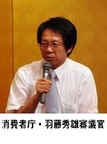 20100901-gyousei.jpg