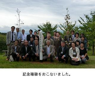 20101002tottori.jpg