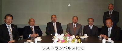 20101127-kaityoukaigi.jpg