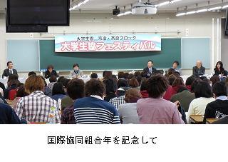 80_daigakufes.jpg