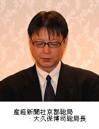 80_getuyoukai.jpg