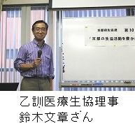 s-131015_suzuki.jpg.jpg